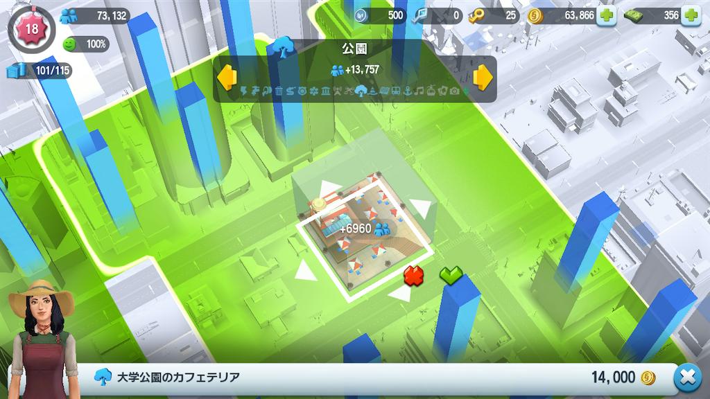f:id:Yo-craft:20210312152515p:image