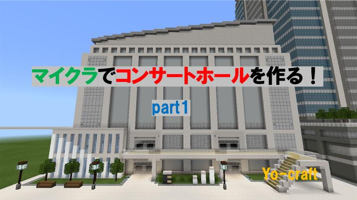 f:id:Yo-craft:20210312223231p:plain