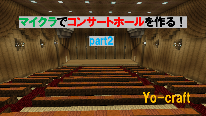 f:id:Yo-craft:20210327171533p:plain