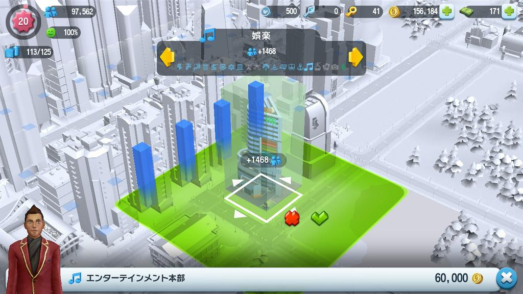 f:id:Yo-craft:20210330141120p:image