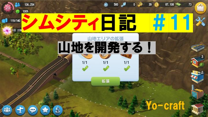 f:id:Yo-craft:20210403213907p:plain