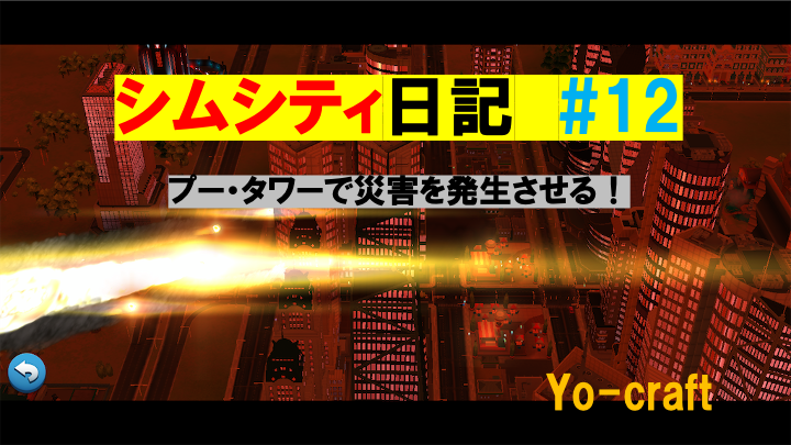 f:id:Yo-craft:20210406231936p:plain