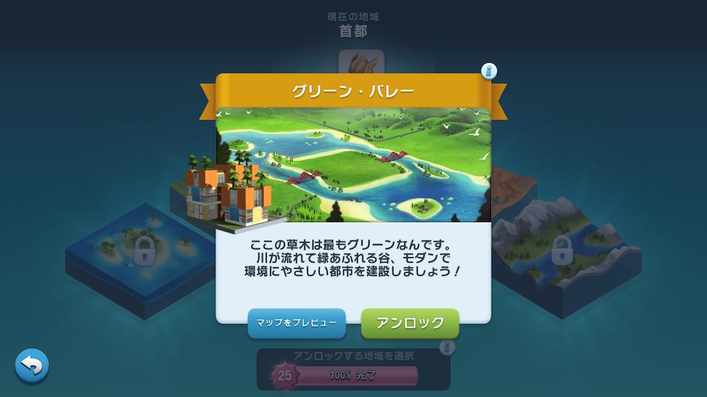 f:id:Yo-craft:20210409125929p:image