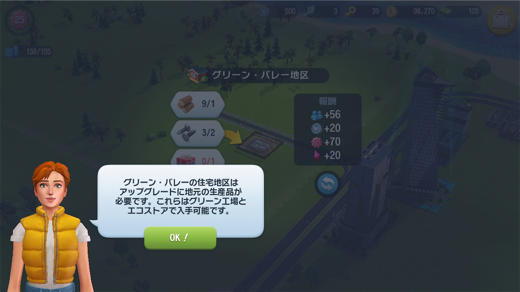 f:id:Yo-craft:20210409130051p:image