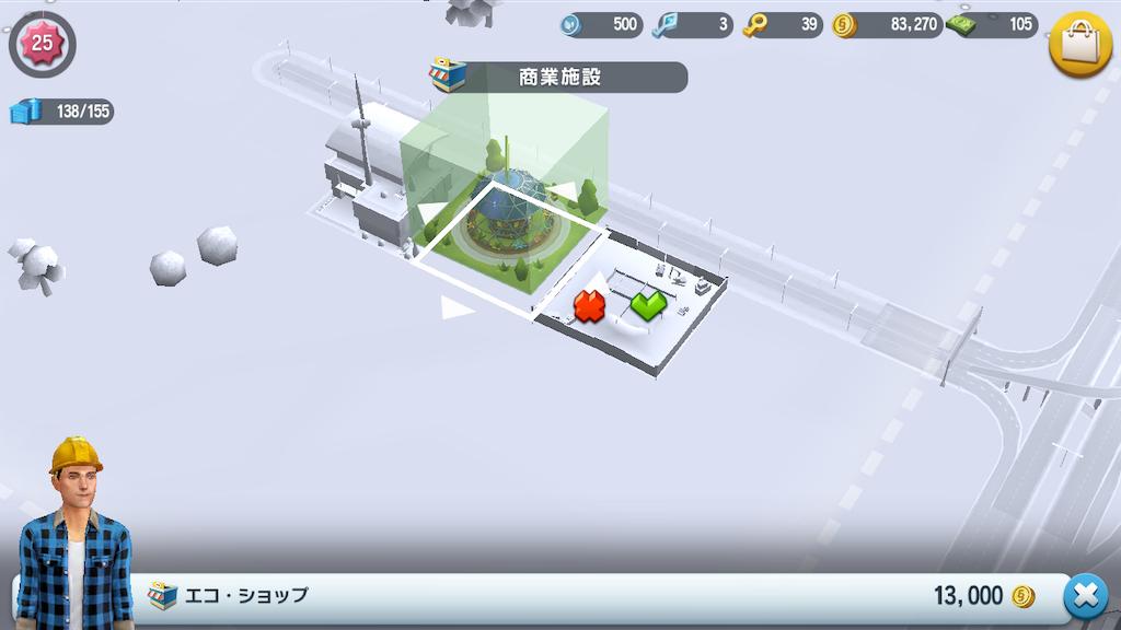 f:id:Yo-craft:20210421202031p:image