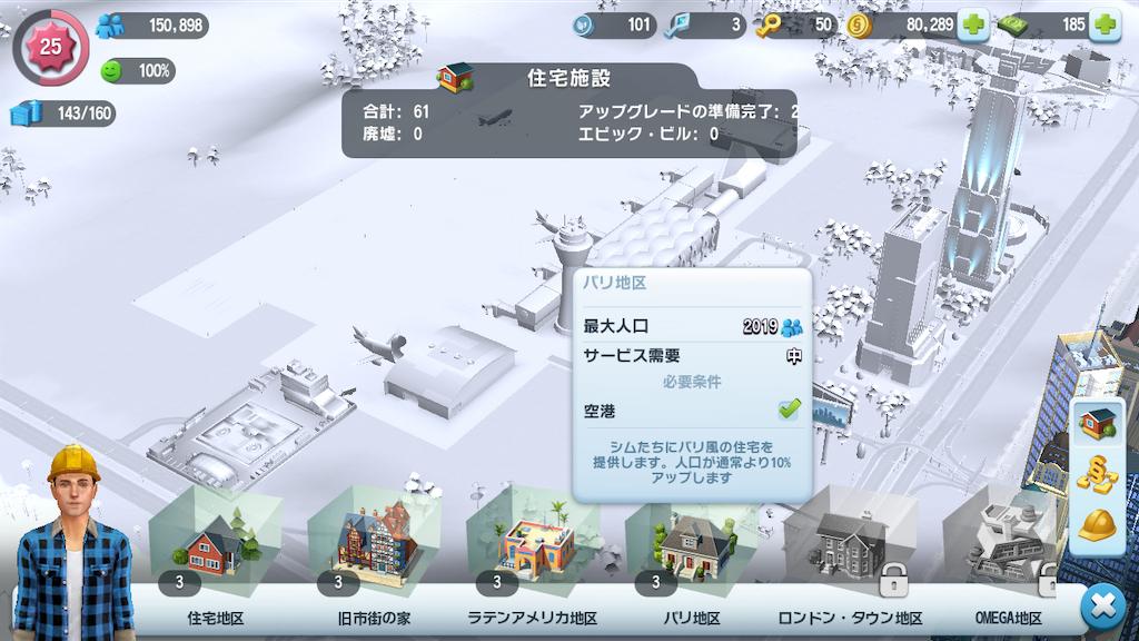 f:id:Yo-craft:20210421202304p:image