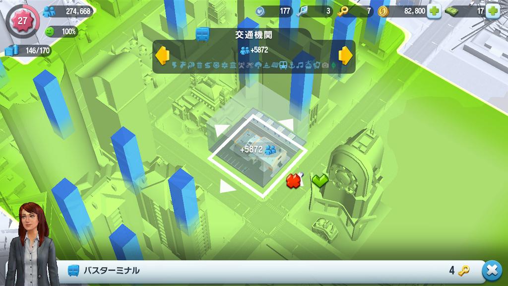 f:id:Yo-craft:20210429202330p:image