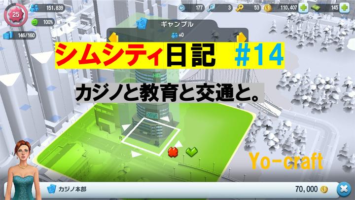 f:id:Yo-craft:20210502225548p:plain