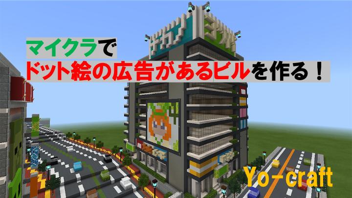f:id:Yo-craft:20210505022739p:plain