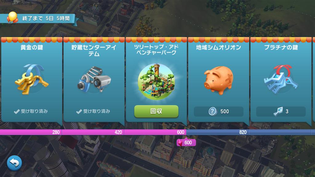 f:id:Yo-craft:20210511170746p:image