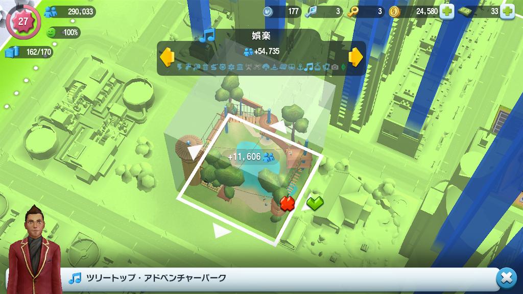 f:id:Yo-craft:20210511170800p:image