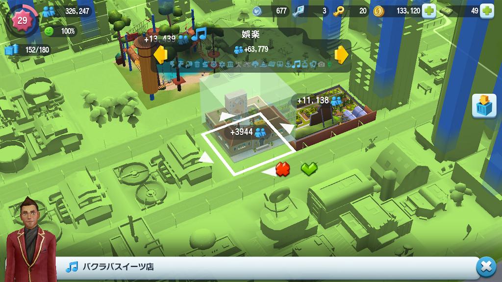 f:id:Yo-craft:20210511171118p:image