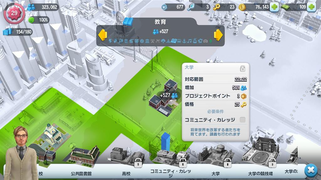 f:id:Yo-craft:20210511171319p:image