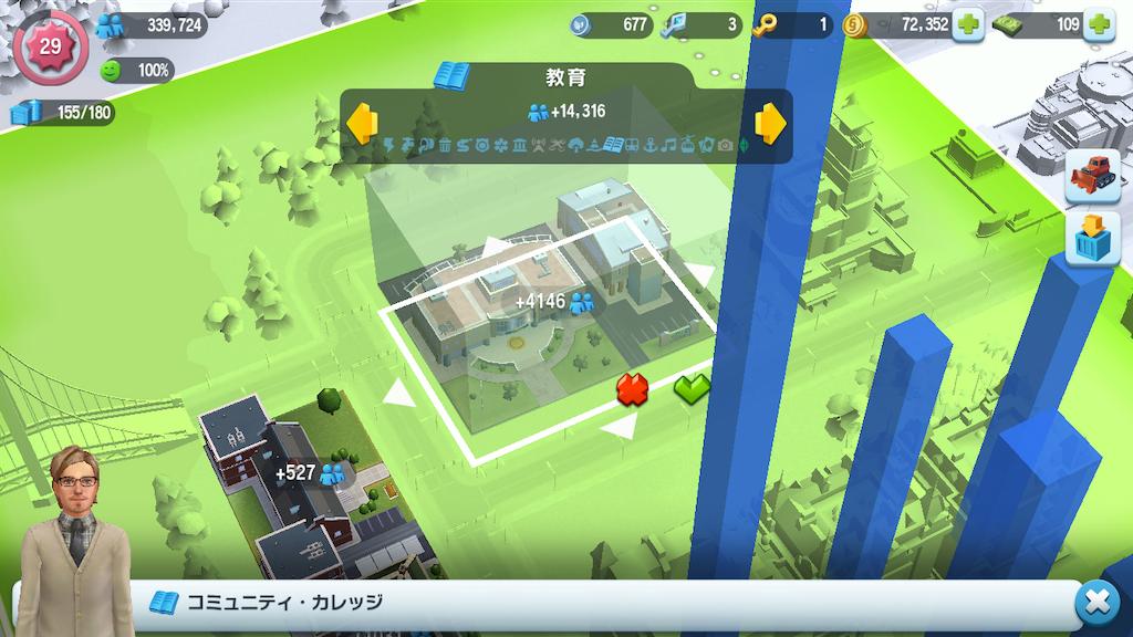 f:id:Yo-craft:20210511171421p:image