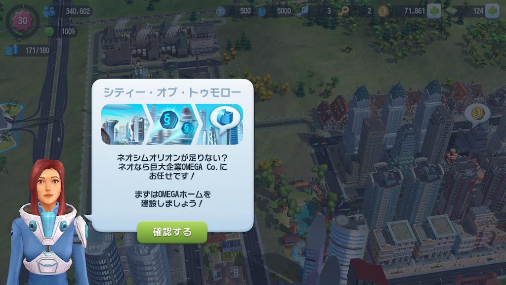 f:id:Yo-craft:20210511171734p:image