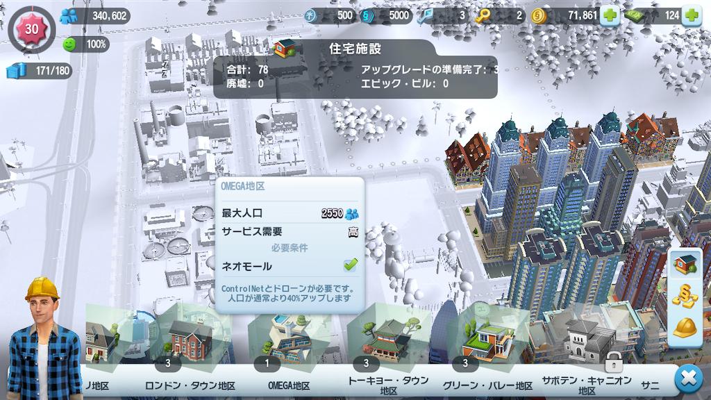 f:id:Yo-craft:20210511171749p:image