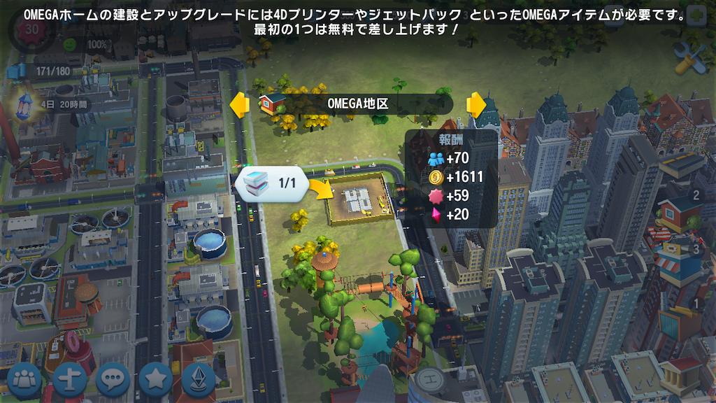 f:id:Yo-craft:20210511171816p:image