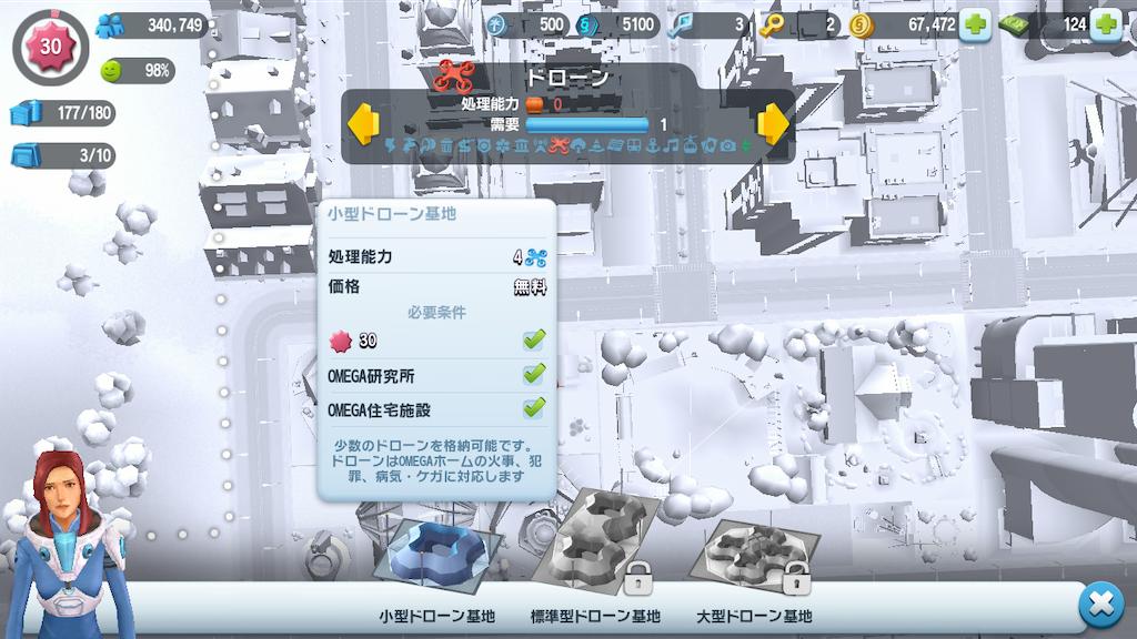 f:id:Yo-craft:20210511172001p:plain
