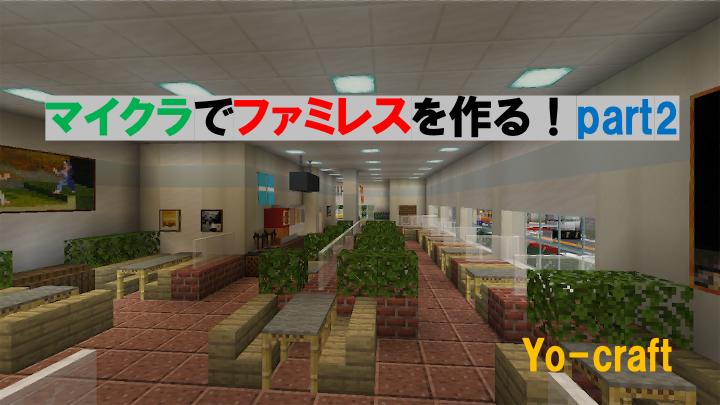 f:id:Yo-craft:20210518170030p:plain