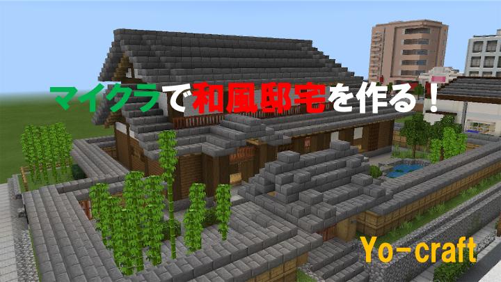 f:id:Yo-craft:20210523145306p:plain