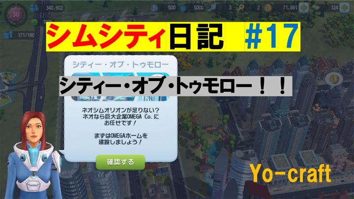 f:id:Yo-craft:20210527174644p:plain