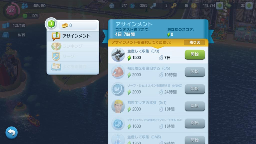 f:id:Yo-craft:20210606175454p:image