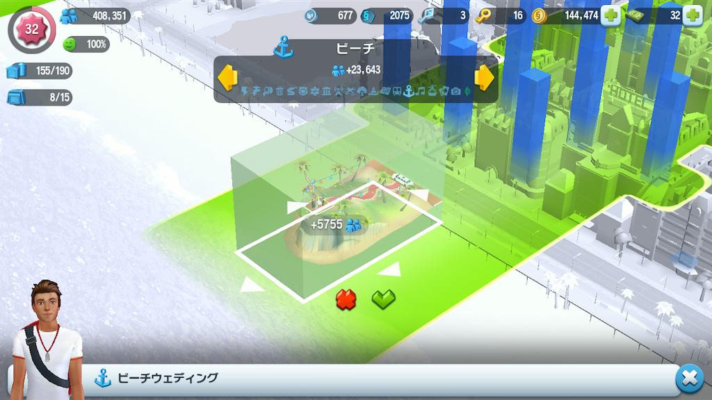 f:id:Yo-craft:20210606175615p:image