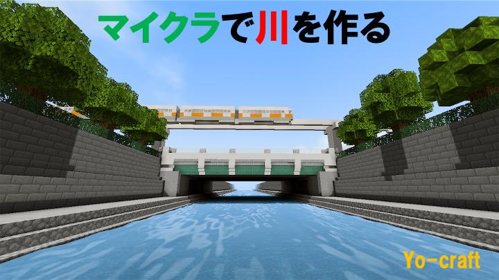 f:id:Yo-craft:20210608175012p:plain