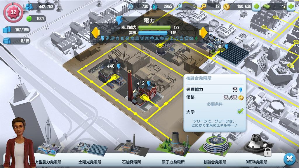 f:id:Yo-craft:20210609223515p:image