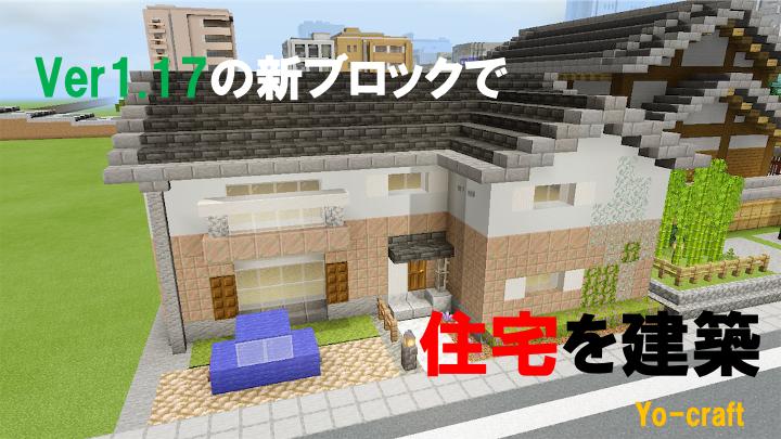 f:id:Yo-craft:20210613022746p:plain