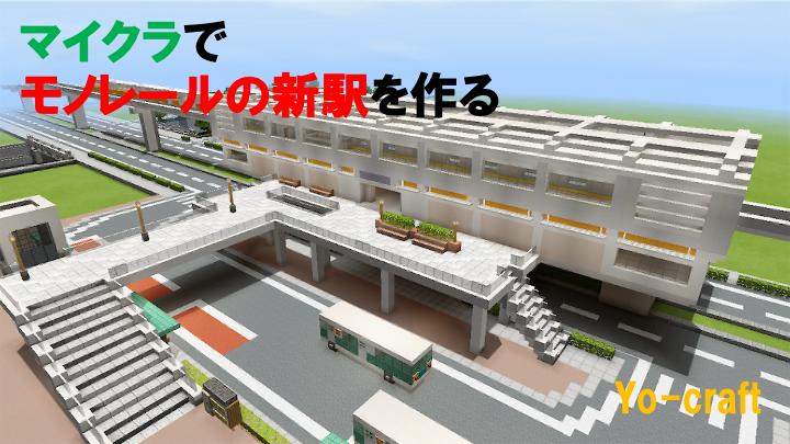 f:id:Yo-craft:20210615165939p:plain