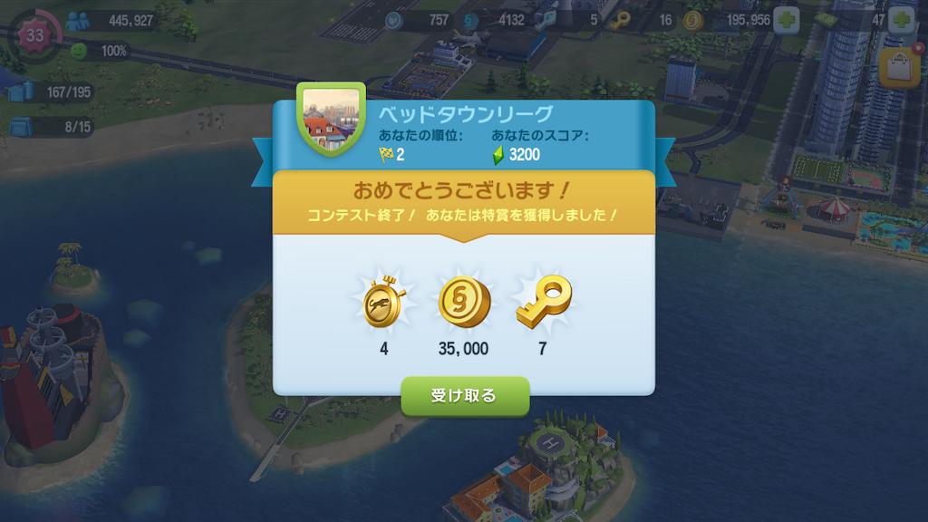 f:id:Yo-craft:20210615170406p:image