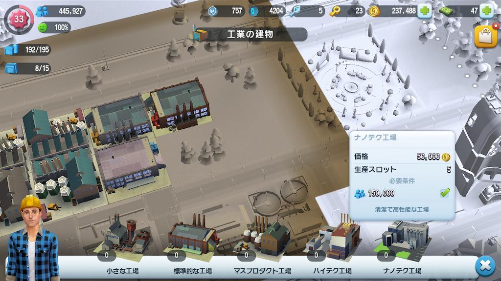 f:id:Yo-craft:20210615170442p:plain
