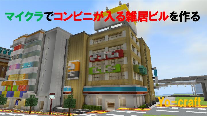 f:id:Yo-craft:20210617213913p:plain