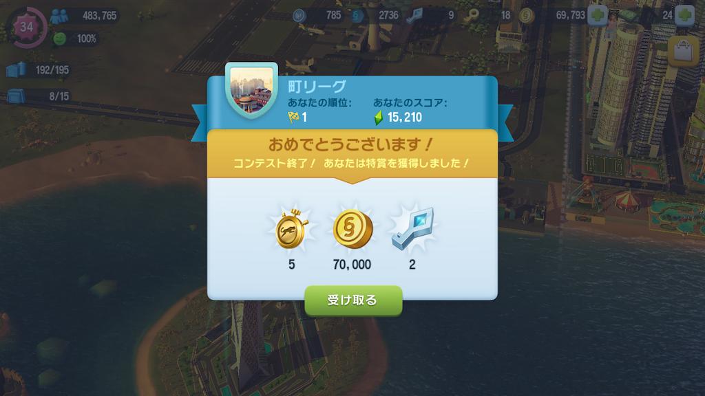 f:id:Yo-craft:20210623231252p:image