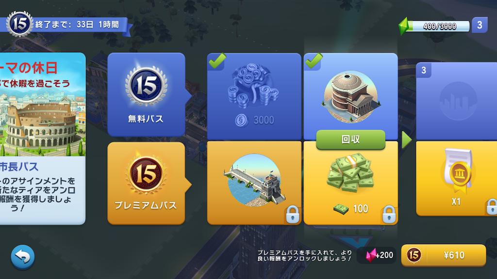 f:id:Yo-craft:20210623231303p:image