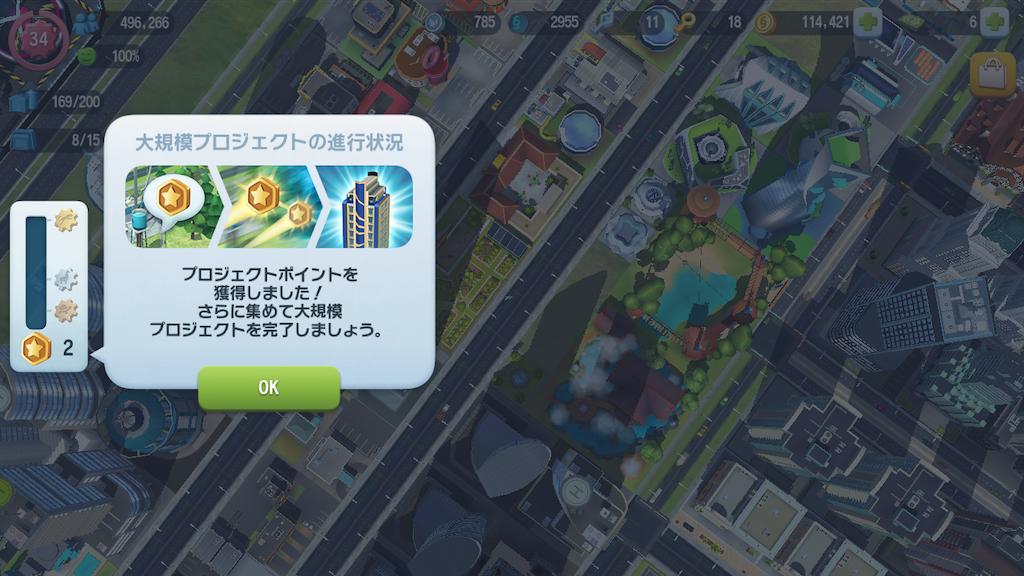 f:id:Yo-craft:20210623232320p:image
