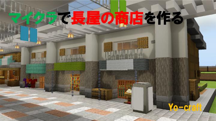 f:id:Yo-craft:20210625220254p:plain