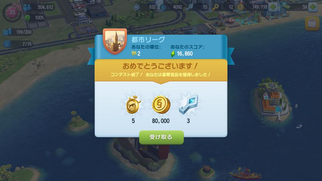f:id:Yo-craft:20210702114900p:image