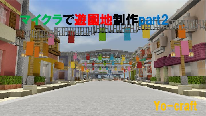 f:id:Yo-craft:20210706204326p:plain
