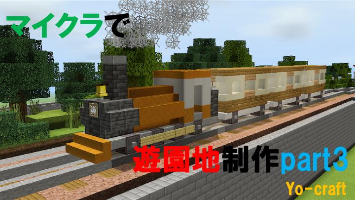 f:id:Yo-craft:20210712181018p:plain