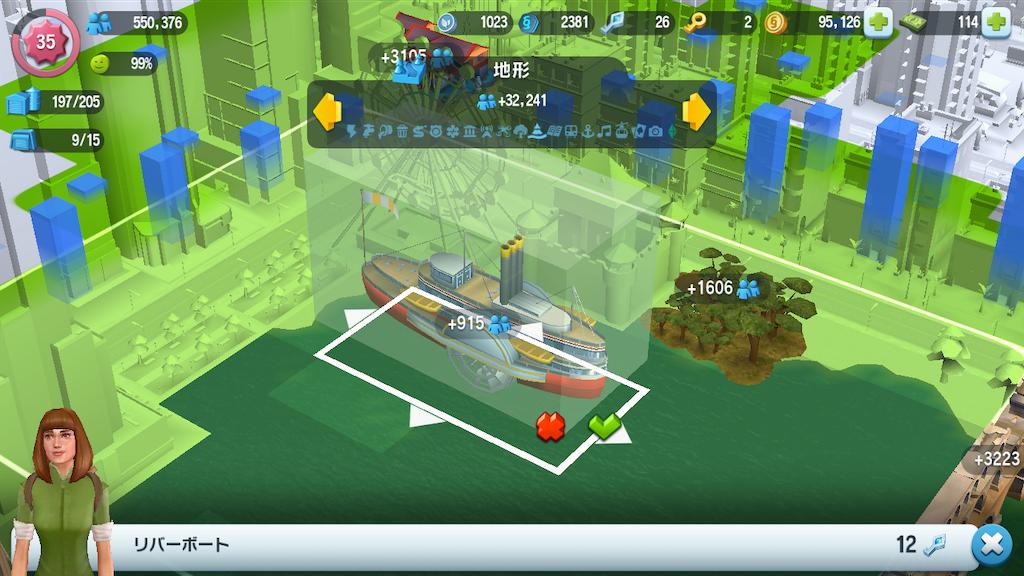 f:id:Yo-craft:20210713160402p:image