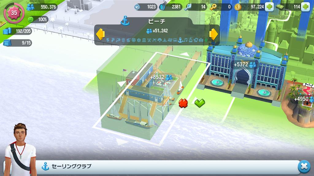 f:id:Yo-craft:20210713160408p:plain