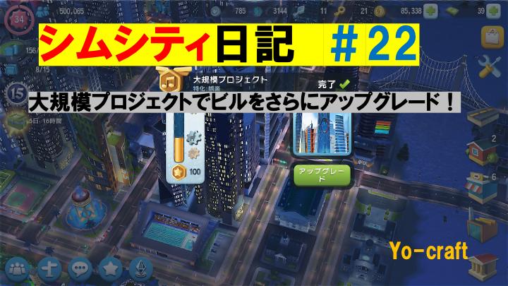 f:id:Yo-craft:20210715175546p:plain