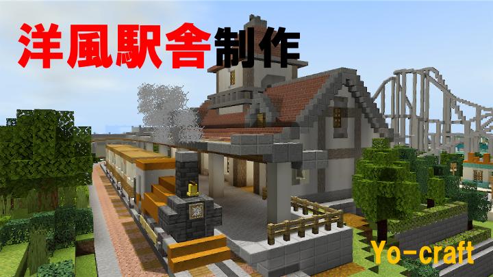 f:id:Yo-craft:20210722000642p:plain