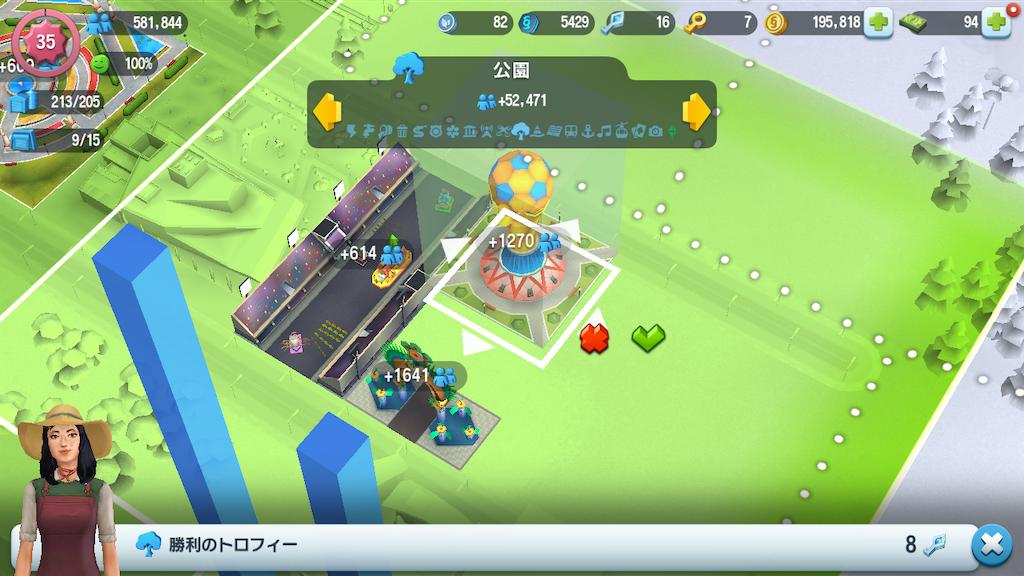 f:id:Yo-craft:20210725120344p:image