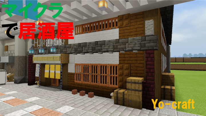 f:id:Yo-craft:20210726010204p:plain