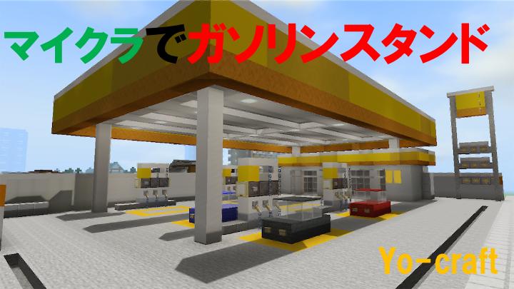 f:id:Yo-craft:20210805143122p:plain