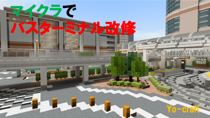 f:id:Yo-craft:20210812204750p:plain