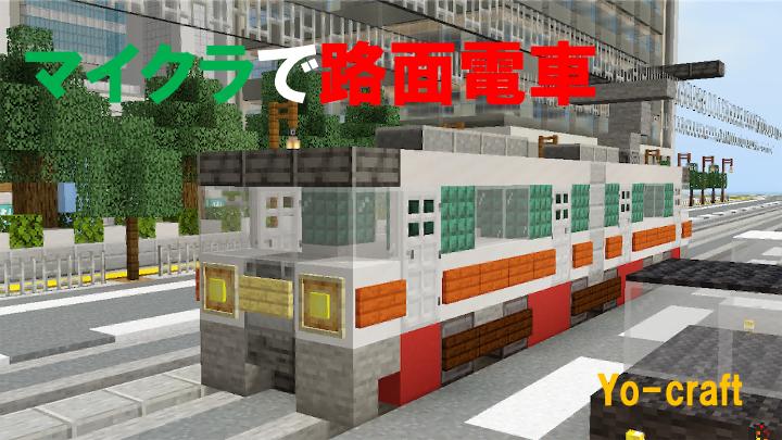 f:id:Yo-craft:20210815012250p:plain
